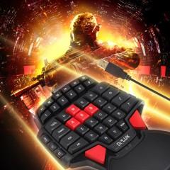 专业单手游戏键盘 吃鸡手游神器配件