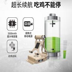 【USB黑科技设备】吃鸡手游变端游神器辅助配件 可插键鼠 方便压枪 折叠便携 超长续航