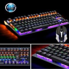 青轴87游戏机械有线键鼠套装 吃鸡手游神器配件